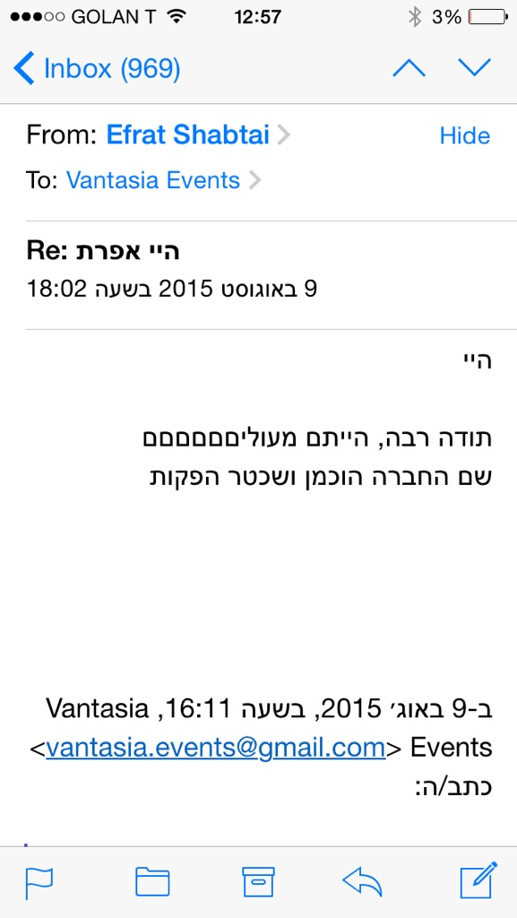 אפרת שבתאי מנהלת פרוייקטים Efrat Shabtai- Project  Manager